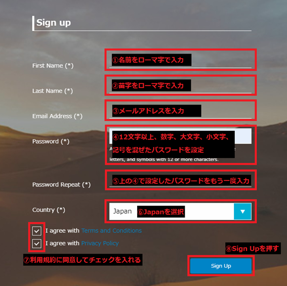 xbuy(エックスバイ)のサインアップ・アカウント作成画面