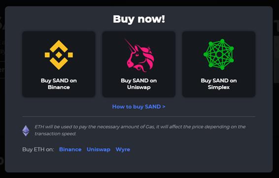 SAND(サンド)購入